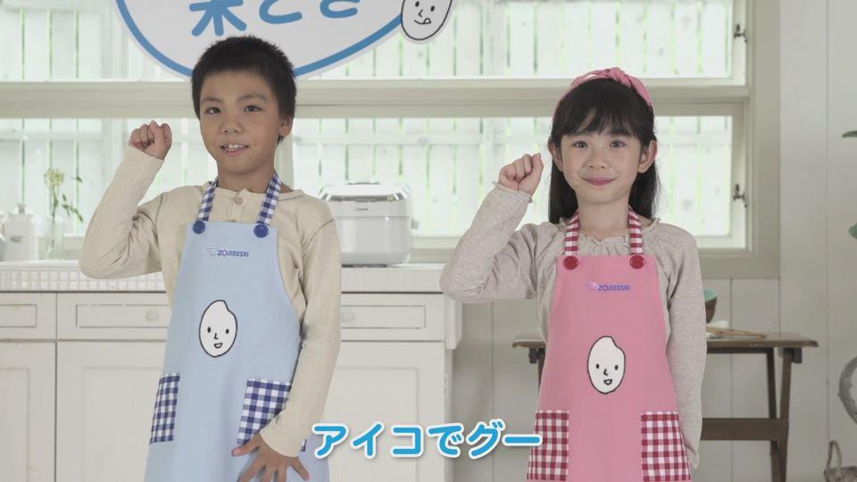ダンスde米とぎ ♪ 米とぎブギウギ ♪
