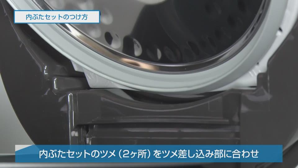 炊飯ジャー NPVD型 内ぶたセットのつけ方