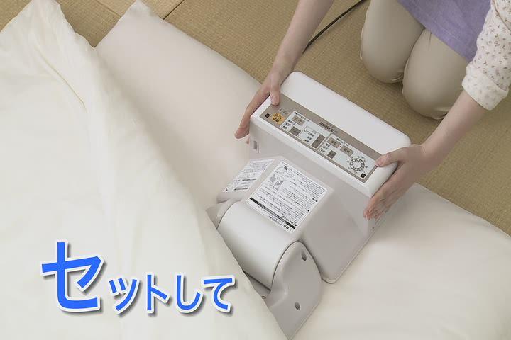 ふとん乾燥機 スマートドライ RF-AB20 商品説明