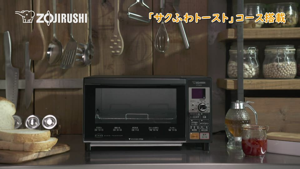 オーブントースター ET-GM30 製品紹介