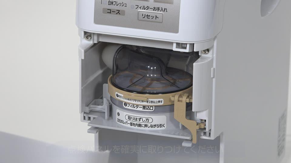 精米機(BTAG型)_ランプ点灯時の対処方法