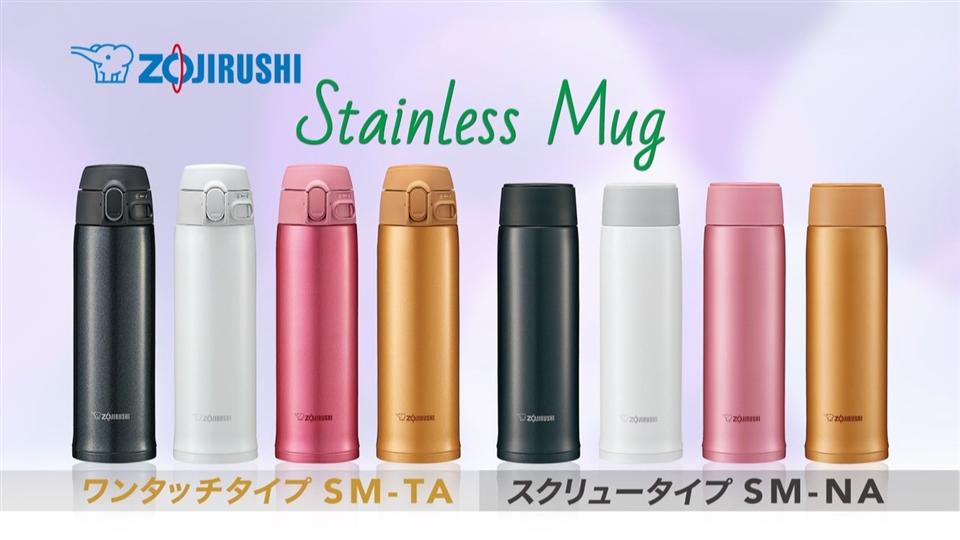 ステンレスマグ SM-TA・NA型 製品紹介