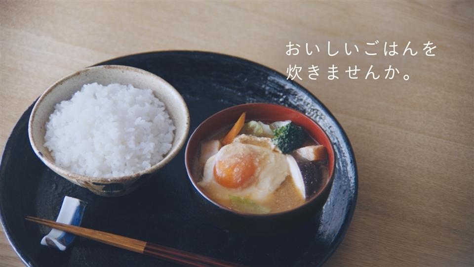 「土井先生への質問(お味噌汁)」篇 WEB