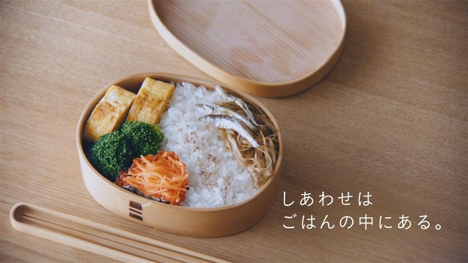 「土井先生への質問(お弁当)」篇 30秒
