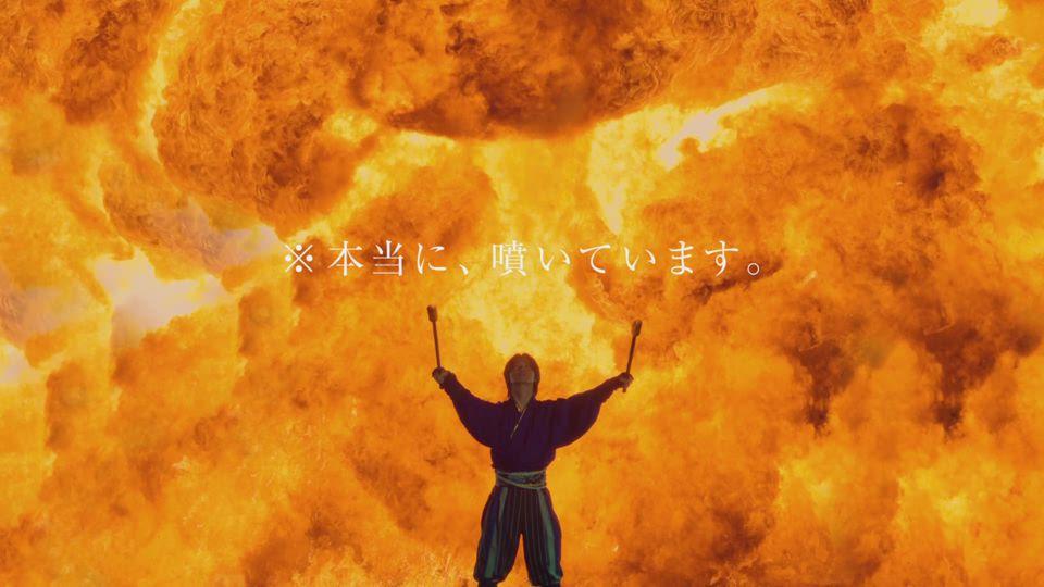 「ごはんの炊き方/火を噴く男」篇 15秒