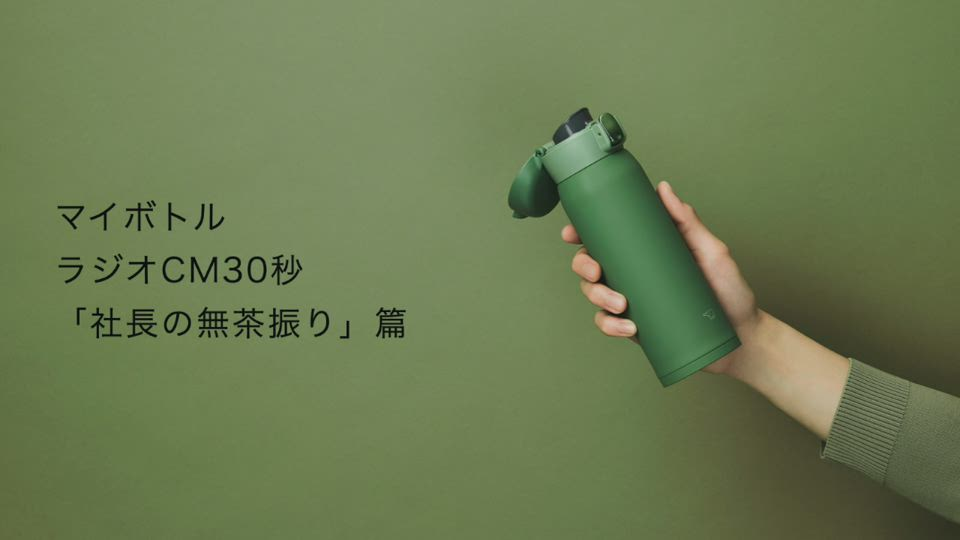 「社長の無茶振り」篇.mp4